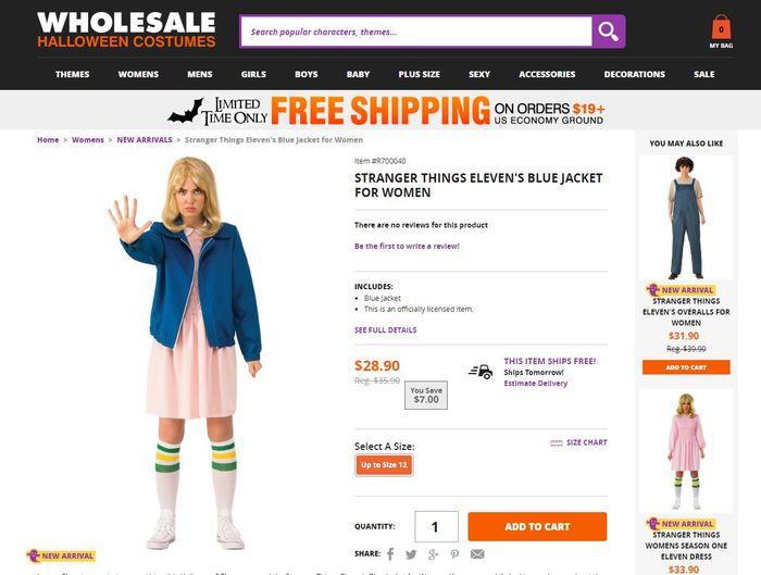 Screen shot of Eleven Halloween costume from online retailer